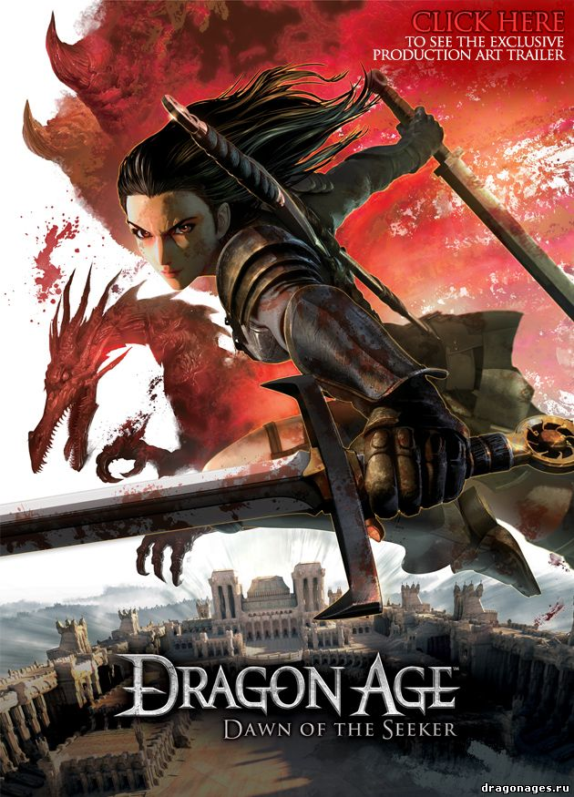 Постер Dragon Age: Dawn of the Seeker, превью