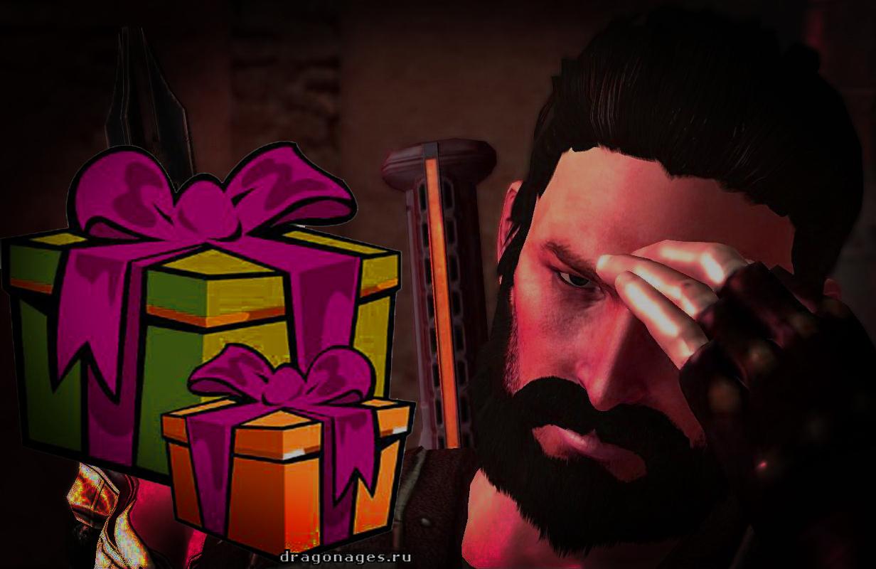 Подарки и улучшения, превью