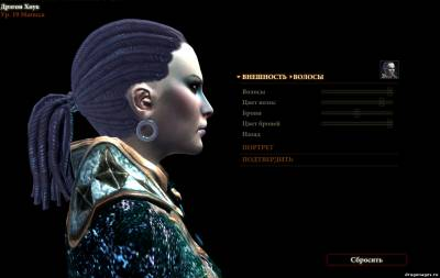 More Hairstyles for DA2 by ViLiSSa, скриншот 4