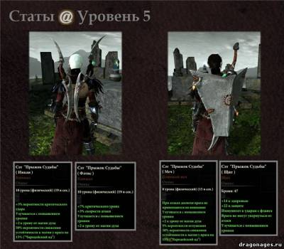 STP Leap of Fate Weapons, скриншот 1
