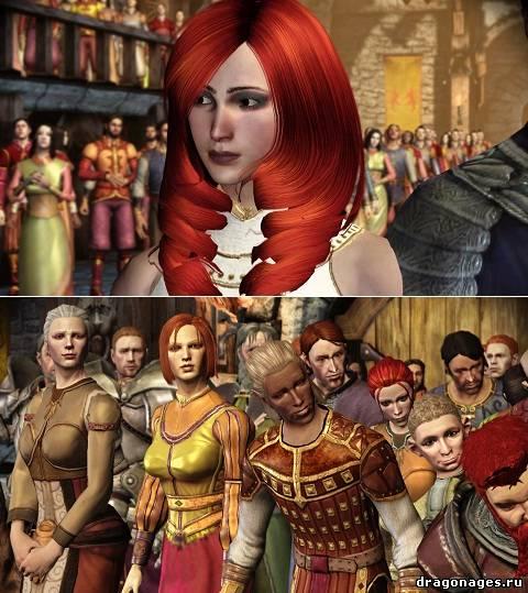 Dragon age origins есть свадьба