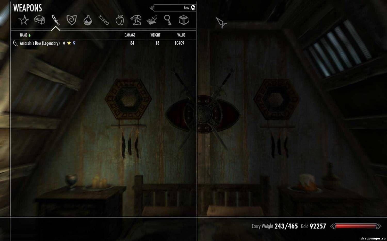 Dragon Age Inquisition читы на Вещи