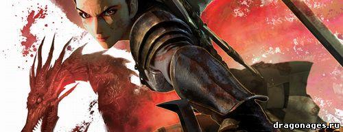 Dragon Age: Dawn of the Seeker перенесен на следующий год., превью