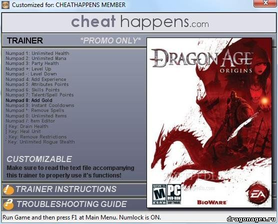 Dragon Age: Origins: Трейнер (+7) [1.04], превью