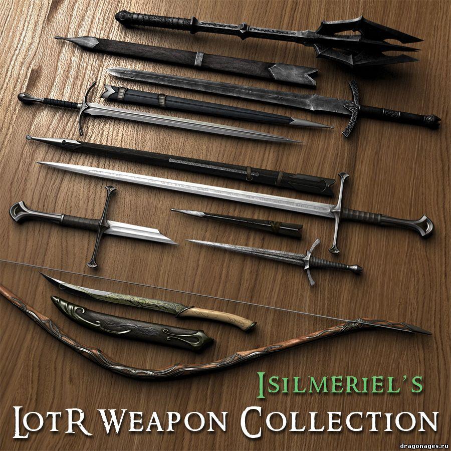 Skyrim оружие из Lord of the ring(Властелин Колец), превью