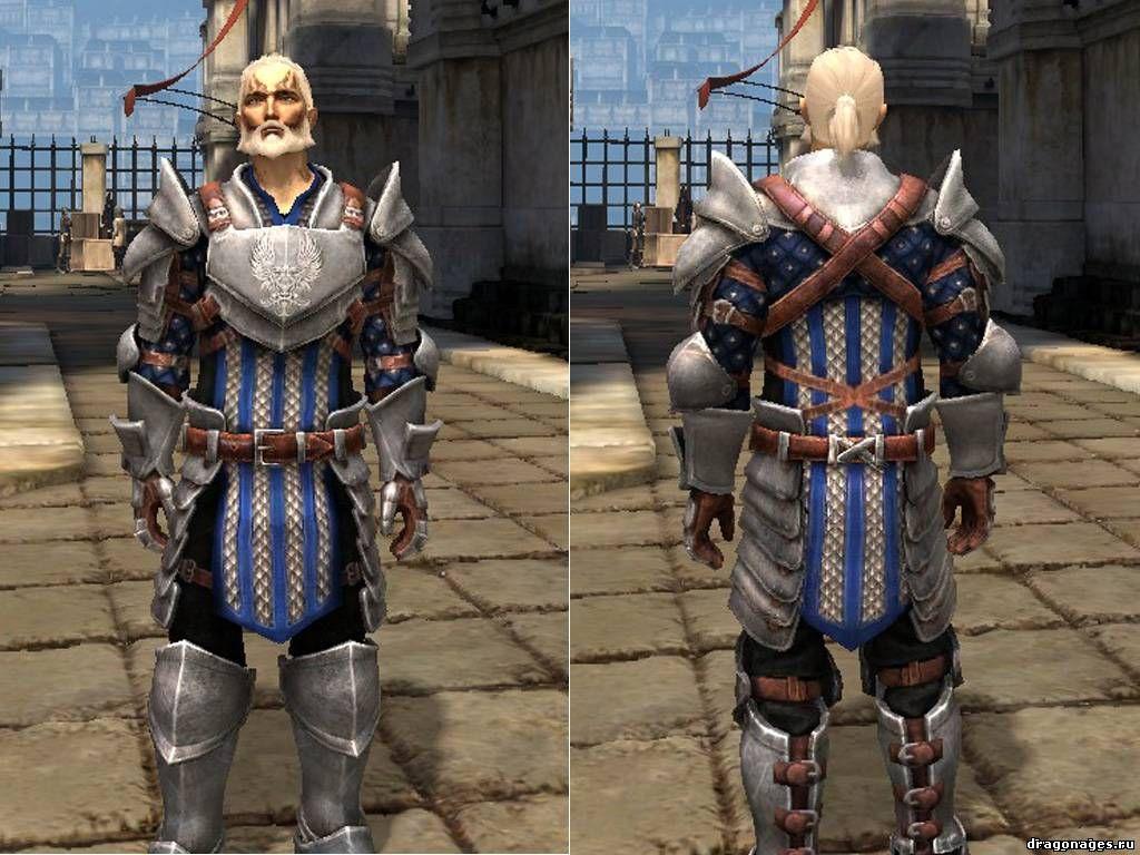 Броня Уорден для Dragon Age 2, превью