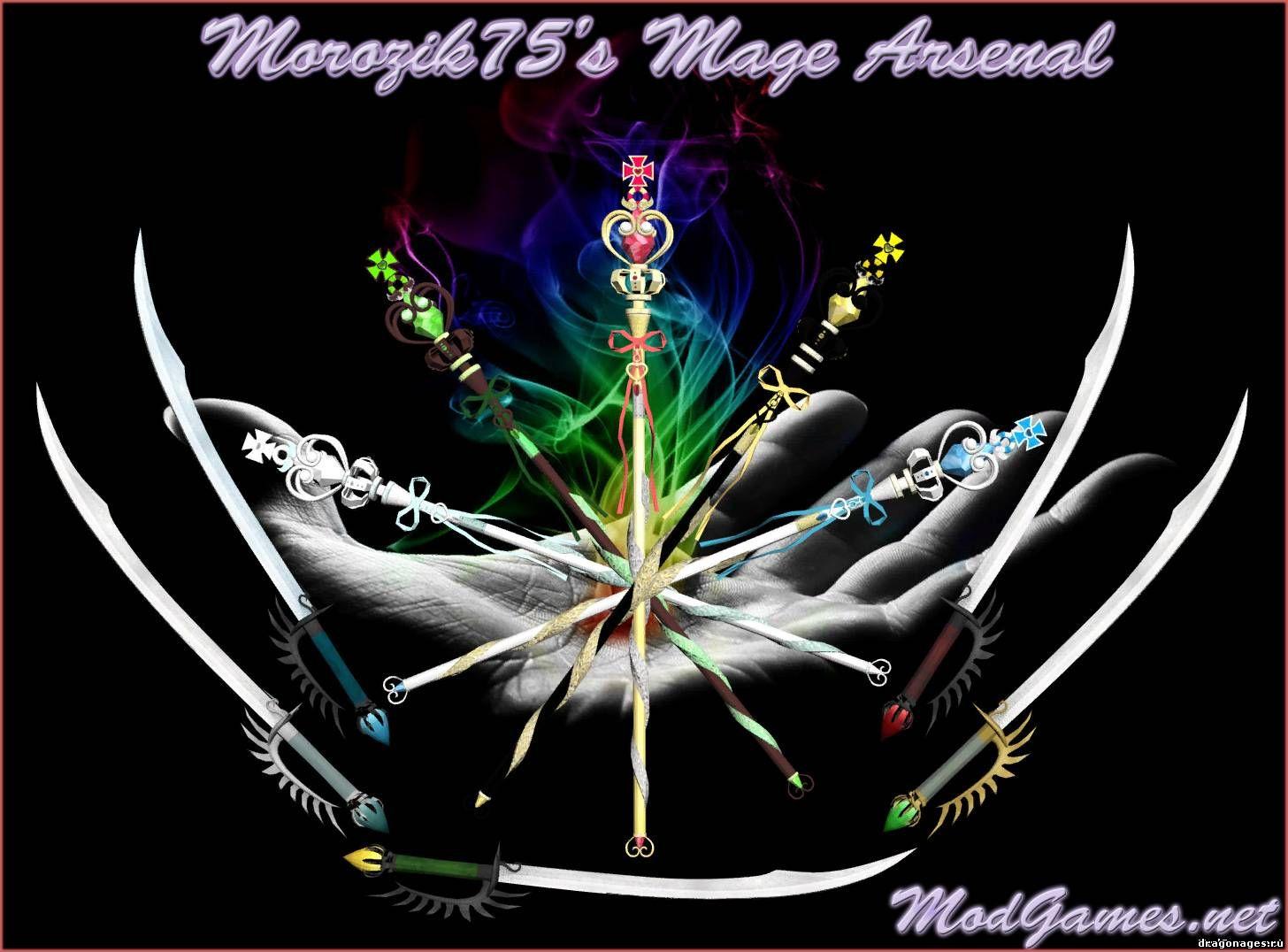 Набор магического оружия для Dragon Age: Origins, превью