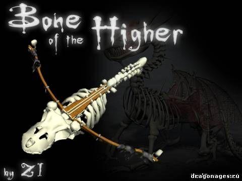 Арбалет для Dragon Age: Origins Костяной Лорд, превью