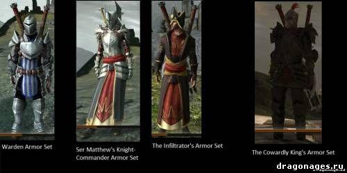 Покупай новое оружие в Dragon Age 2, превью