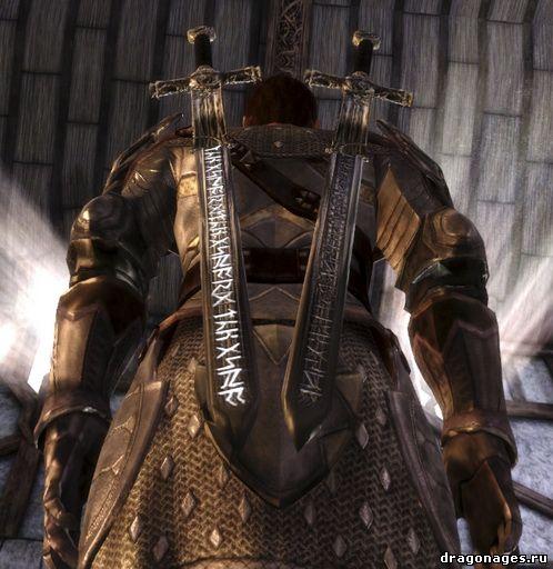 Два новых меча рун для Dragon Age: Origins, превью