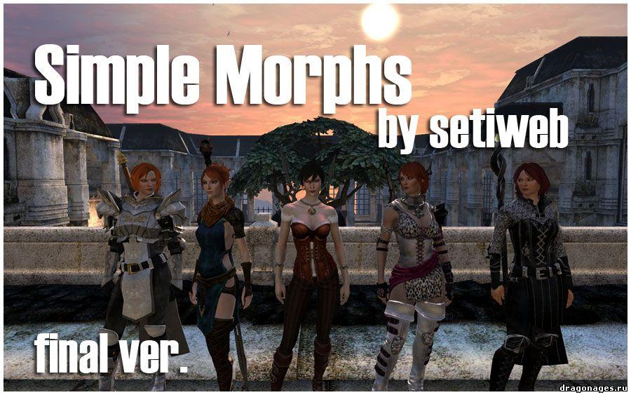 Замена лиц NPC \ Simple Morphs, превью