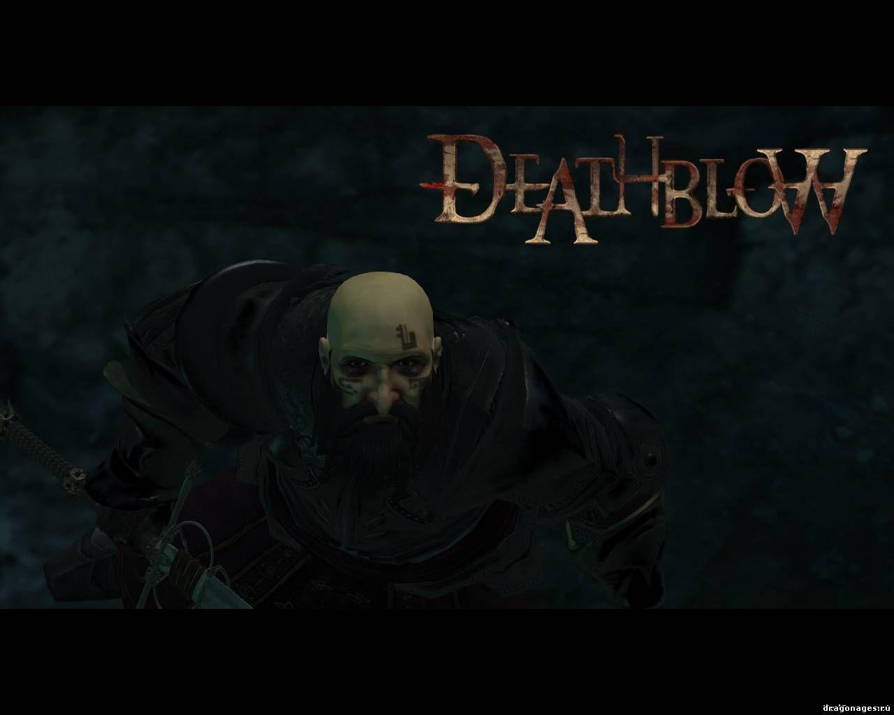Новые эффекты красивого убийства для Dragon Age: Origins  Deathblow, превью