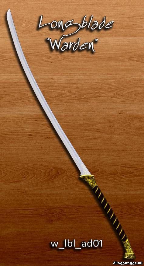 8 новых мечей для Dragon Age 2, превью