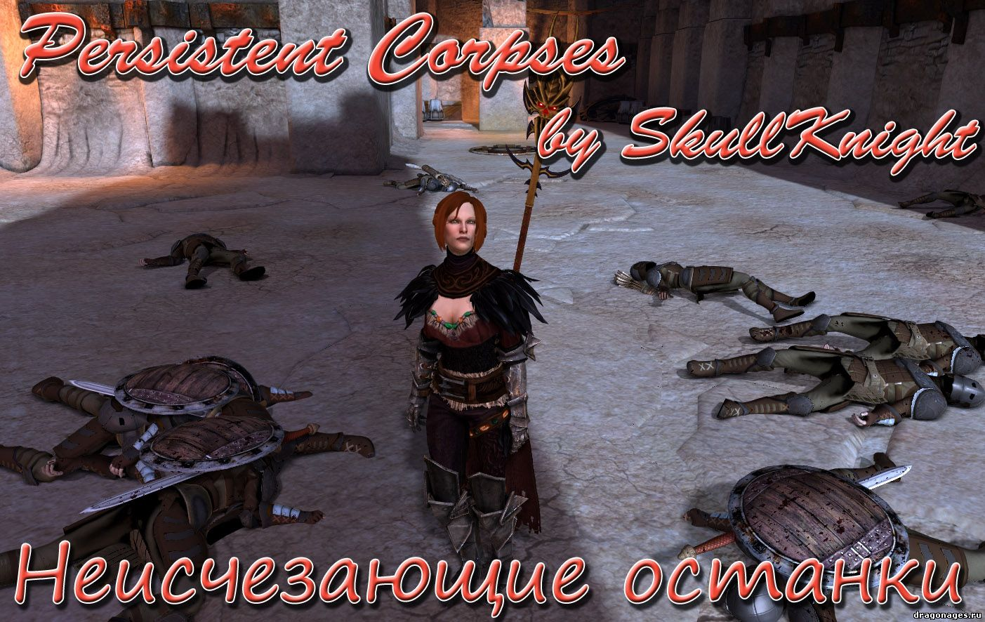 Неисчезающие останки (Persistent Corpses by SkullKnight), превью