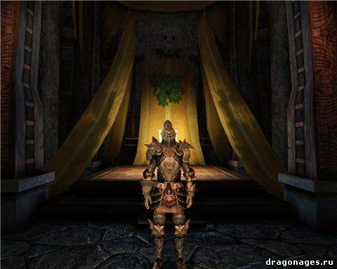 Броня Погибшего короля в Dragon Age: Origins, превью