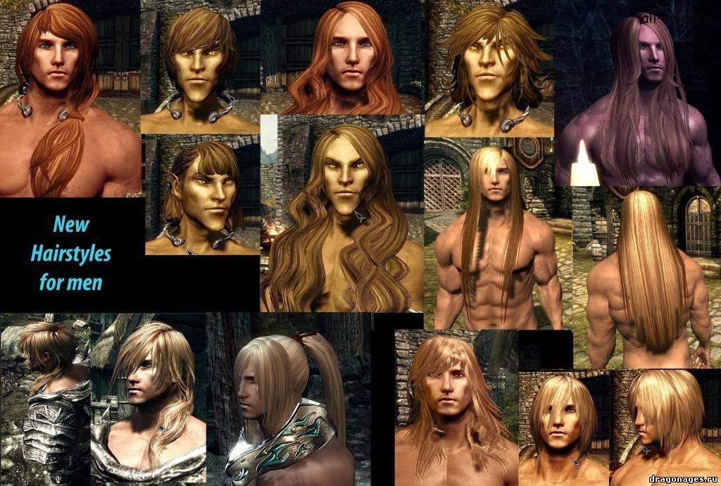 Новые качественные прически мужских персонажей в Skyrim, превью