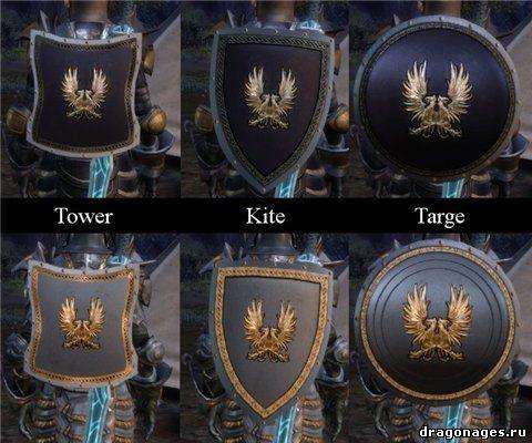 Новые мощные щиты, превью