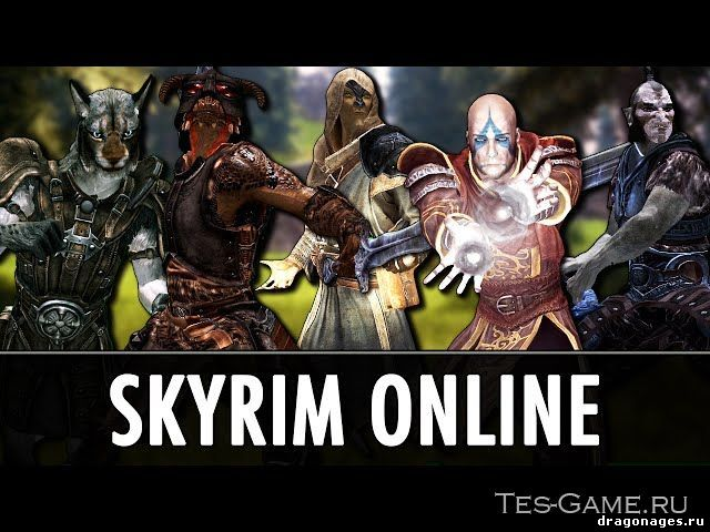 Tamriel Online - Skyrim LAN Multiplayer, превью