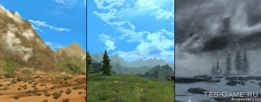 Новый климат в Скайриме, превью