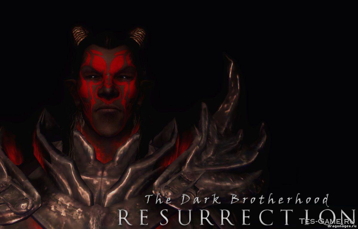 Возрождение Темного Братства в Skyrim - Первая часть, превью