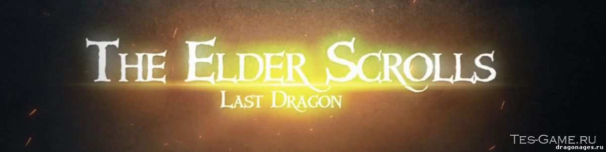 The Elder Scrolls: Last Dragon, превью