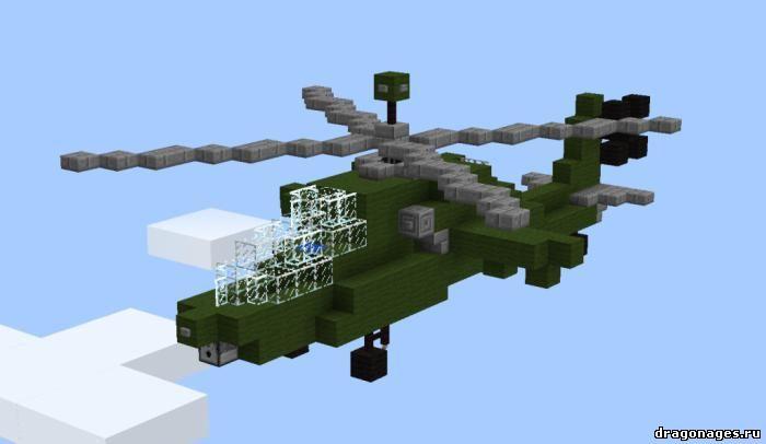вертолет на сервере майнкрафт