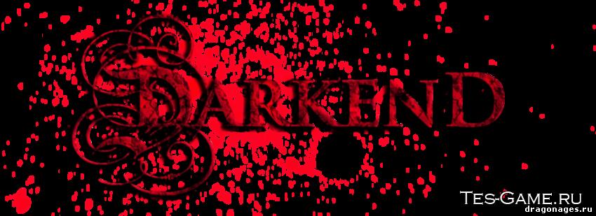 Хоррор мод - DarkenD, превью