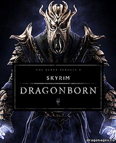 Dragonborn, превью