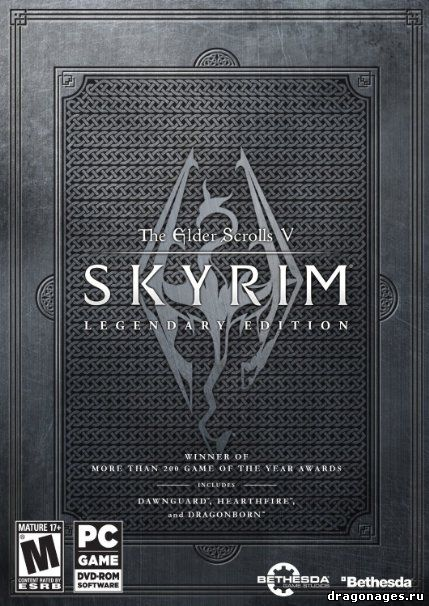 The Elder Scrolls V: Skyrim - Legendary Edition, превью